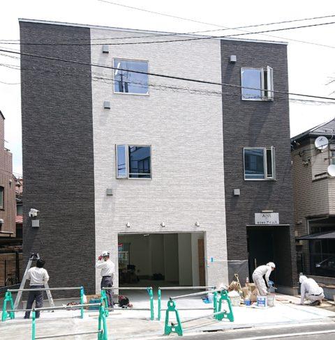アイムス東京支店